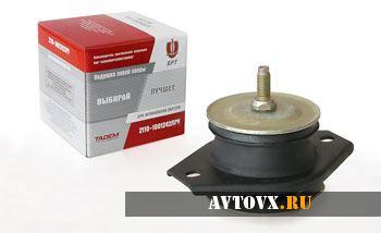 Подушки двигателя автомобиля ВАЗ 2110