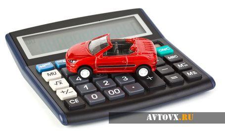Можно не ждать, а самостоятельно рассчитать автомобильный налог на 2016 год