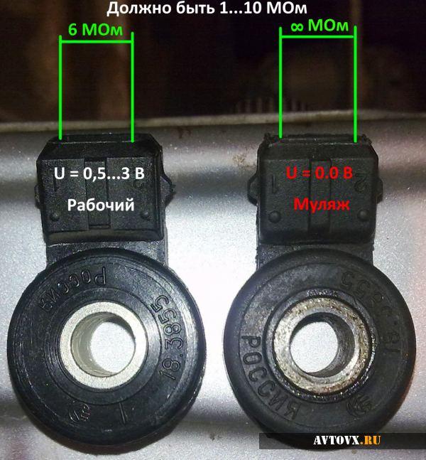 Датчик детонации проверка на ВАЗ 2110
