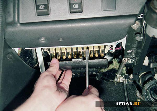 Предохранители демонтаж в ВАЗ 2106