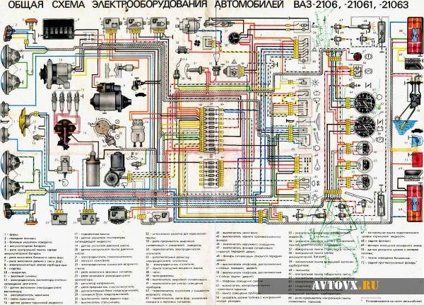 ВАЗ 2106 схема проводки