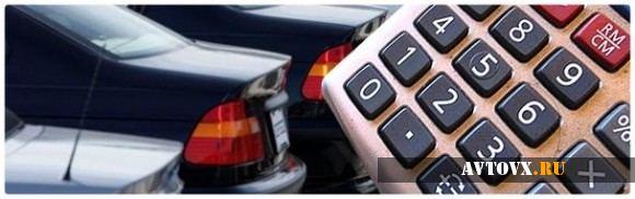 Налог на транспорт платить придется в любом случае