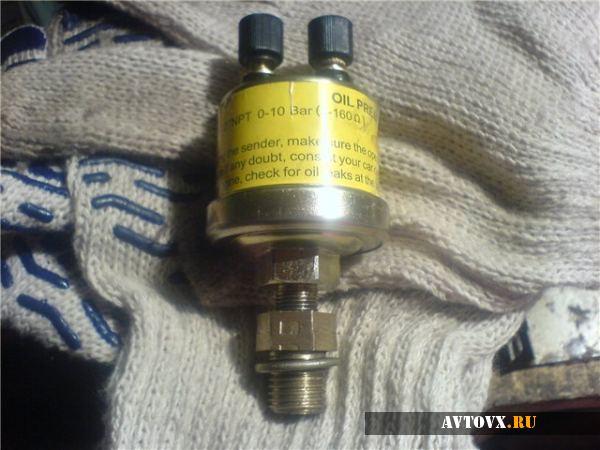 Датчик давления масла новый для ВАЗ 2110