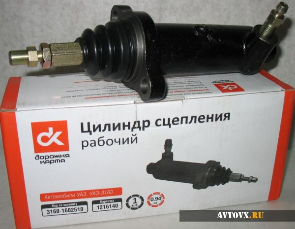 Рабочий цилиндр ВАЗ 2106