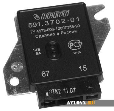 746 8d1bc70054b04cddc176a5e9731e8141 - Схема подключения реле зарядки на ваз 2106