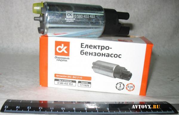 Электробензонасос ВАЗ 2110