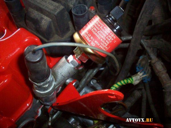 Датчик давления масла установка в ВАЗ 2110
