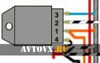 Реле поворотов назначение ВАЗ 2106