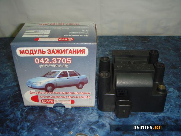 Модуль зажигания ВАЗ 2110