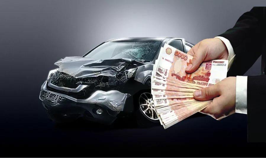 Выкуп битых автомобилей - Все о ремонте автомобилей ВАЗ, Лада, Приора, Калина
