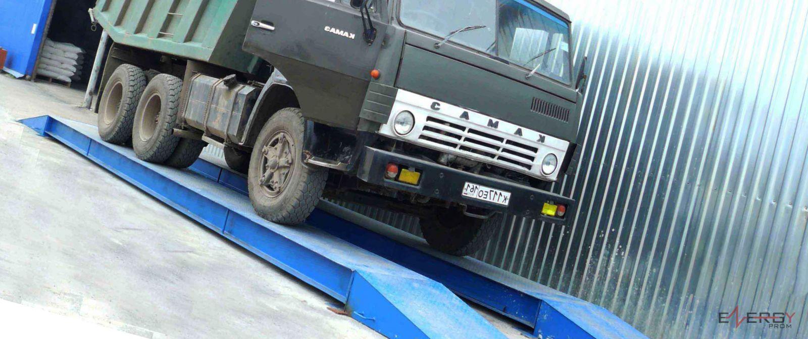 Автомобильные весы в Красноярске фото